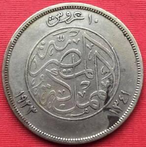 EGYPT , 10 PIASTRES KING FUAD FOUAD 1923 ( SU-R3 )  , RARE
