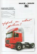 MAZ - MAN 543268 truck (made in Belarus) _2002 Prospekt / Brochure