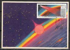Soviet Russia 1966 Space Maxi Card Space nightfall Kaluga cancel 1973