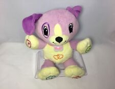 "12"" My Pal Violet Plush Puppy Leap Frog Interactive Educational Dog Touch Paws"