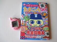 Bandai Tamagotchi Plus - Cho Jinsei Enjoy - All Pink - w/Book - Japan KAWAII
