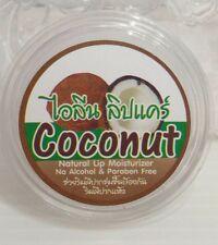 10g. x 1 pc. Ilene Lip Care natural coconut oil lip moisturizer balm treatment