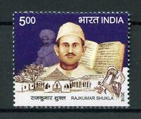 India 2018 MNH Rajkumar Raj Kumar Shukla 1v Set Historical Figures Stamps
