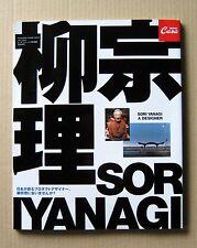 SORI YANAGI A DESIGNER, JPN. Mag. Casa BRUTUS Extra, 2003,  Butterfly stool etc.