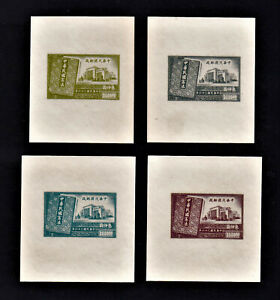 CHINA STAMP 1947. SC#782. MNH. $3000 NATIONAL ASSEMBLY BUILDING & 4 PROOF TRAIL