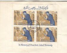 Ras Al Khaima John F. Kennedy First Day Cover