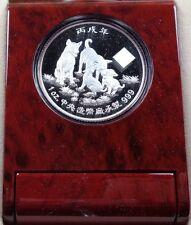 2006 Lunar Year of the Dog Tuvalu Silver PROOF 2 Dollars in presentation Box