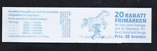 Sweden 1987 Rebate Stamp Booklet complete mint SG SB397