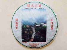 2014 Chen Yuan Hao 20th Anniversary Commenmnoration Puer Puerh Tea Cake(RAW)357g