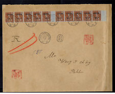 1907 Pakhoi French Post Office in China Oversize Cover Strip 10