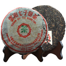 Made In 2003 Raw Puer 357g Yunnan Zhong Cha Weight Loss Pu Er Puerh Tea 357g