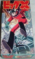 "BIG X BILLIKEN 9""TIN WINDUP WALKING JAPAN1990'sLASTONE! SUPERHERO NEWinBOX ROBOT"