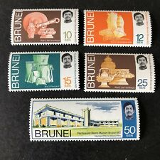 BRUNEI, SCOTT # 171-175(5),COMPLETE SET 1972 OPENING OF MUSEUM ISSUE MNH