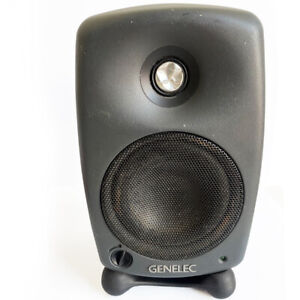 Genelec 8020A Active Studio Monitor, Single