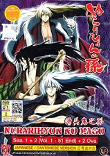 Nura: Rise of the Yokai Clan Season 1 + 2 | TV Series + 2 OVA | DVD | Eng Sub