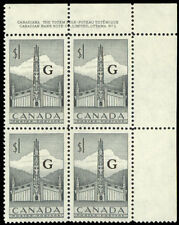 Canada O32 VF NH UR Plate Block of Four - Bargain Priced! - Stuart Katz