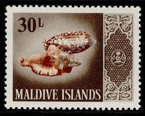 MALDIVE ISLANDS QEII SG181, 30l type 51, M MINT.