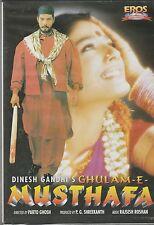 Ghulam E Musthafa - nana patekar   [Dvd] 1st Edition DEI  Released