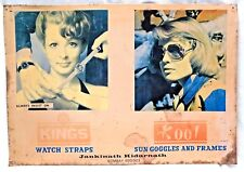 VINTAGE TIN SIGN KING WATCH STRAPS KOOL SUN GOGGLES AND FRAMES OLD ADVERTISEMENT