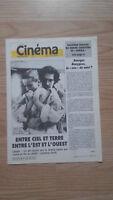 Revista Semanal Cinema Semana de La 8A 14 Abril 1987 N º 395 Buen Estado
