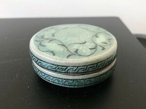 Vintage Korean Crackle Glaze Celadon Lidded Jar Rare Signed Artist Inkpad Paste