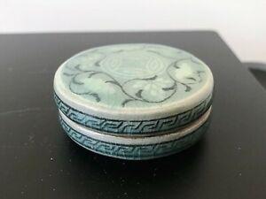 Vintage Korean Crackle Glaze Celadon Lidded Jar Rare Signed ArtistInkpad Paste