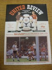 07/09/1985 Manchester United v Oxford United  . Thanks for viewing our item, if