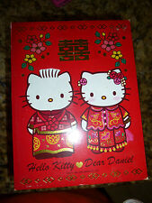 Hello Kitty Dear Daniel Wedding Musical Globe Asian themed - new in box!!!