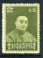 China 1933 Republic 2¢ Tan Yen Kai MNH T767