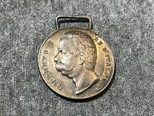Original Pre-Wwi Italy Type 1 Unity Medal 1870 Umberto I Silver No Ribbon