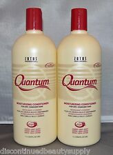 Quantum Moisturizing Conditioner 33.8oz (2 pack) Total of 67.6oz