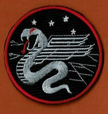 """ISRAEL IDF IAF """"THE 1st HELICOPTER GUNSHIPS SQ.""""-160 SQ.""""HOLOGRAM"""" NEW PATCH"""