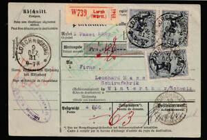 Inflation 1921 Paketkarte Wert ab Lorch nach Schweiz