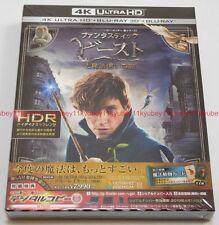 Fantastic Beasts and Where to Find Them 4K ULTRA HD 3D 2D Blu-ray Card Japan EMS