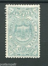 Ethiopia 1909, Stamp Classic 86, Armoiries (Emblems) New ( ) MH No Gum Stamp
