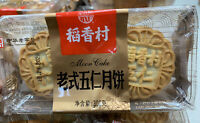 Daoxiangcun Chinese traditional Moon Cake 4 pack for Mid-Autumn Festival 300g