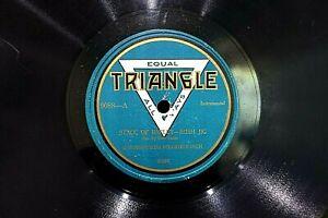 VERY RARE McKINTYRES IRISH VOLUNTEER ORCH 78 STACK O BARLEY JIG TRIANGLE 9088 V+