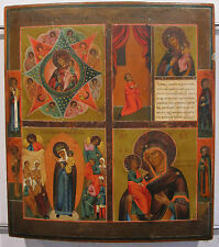 ANTIQUE RUSSIAN HAND PAINTED FOUR PART ICON  44 cm x 40 cm