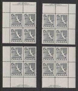 Canada 343 15c Gannet.  1954 plate block set no. 3  mint, NH