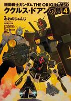 Mobile Suit Gundam THE ORIGIN MSD Kukurusu Doan's Island 1-4 Comic Set Japan