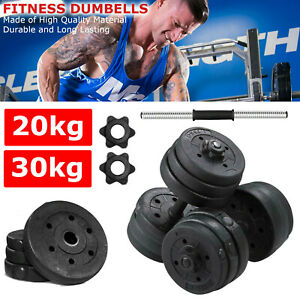 Dumbbells Weights Barbell Set Dumbells Exercise Fitness Gym Adjustable 20/30Kg