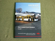 MAZ Busses Trolleybuses  2018 Catalog Brochure Belarus