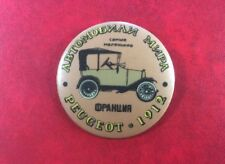 Made In USSR Pin Button Badge CARS WORLDWIDE FRANCE PEUGEOT 1912.Historic Car