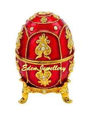 Gorgeous TAYLOR AVEDON Keepsake Trinket Egg Jewellery MUSIC Box Model MB1056 RED