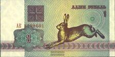 Weißrußland Pick-Nr: 2 gebraucht (III) 1992 1 Ruble