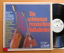 Die Schonsten Russischen Volkslieder EXCELLENT Eurodisc 75 575 XU Stereo