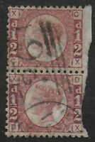 """SG48. 1/2d.Rose-Red Plate 5. FU Vertical Pair """"Imperf.To Right Margin"""".Ref:0.120"""