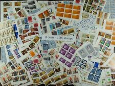 Weeda Canada Postage Lot of 1000 x 8c stamps, mostly NH, $80 Face Value, useful!