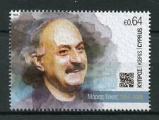 Cyprus 2018 MNH Marios Tokas 1v Set Music Composers Stamps