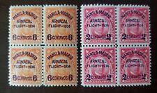 Philippines stamp mint never  hinged original gum block of 4